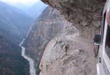 Photo of A világ egyik legfélelmetesebb útja
