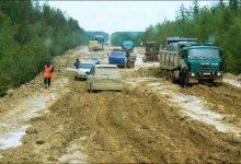 Photo of Út a pokolba – a világ legveszélyesebb szövetségi autóútja