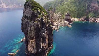 Photo of Csodálatos drónvideó Japán egzotikus szigeteiről