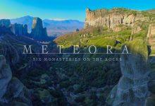 Photo of Lenyűgöző légifelvételen a görögországi Meteorák