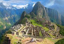 Photo of Machu Picchu – virtuális túra a varázslatos inka romvárosban