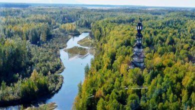 Photo of Egy különleges, mesebeli toronyház a vad alaszkai erdő közepén