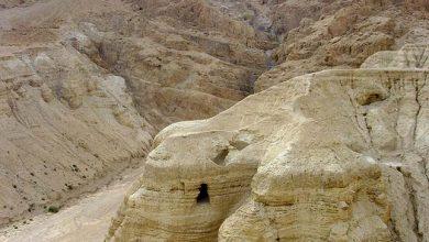 Photo of Ősi titkokat tár fel a Holt-tengeri tekercsek DNS-vizsgálata