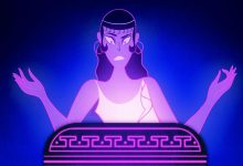 Photo of Pandora szelencéjének rejtélye